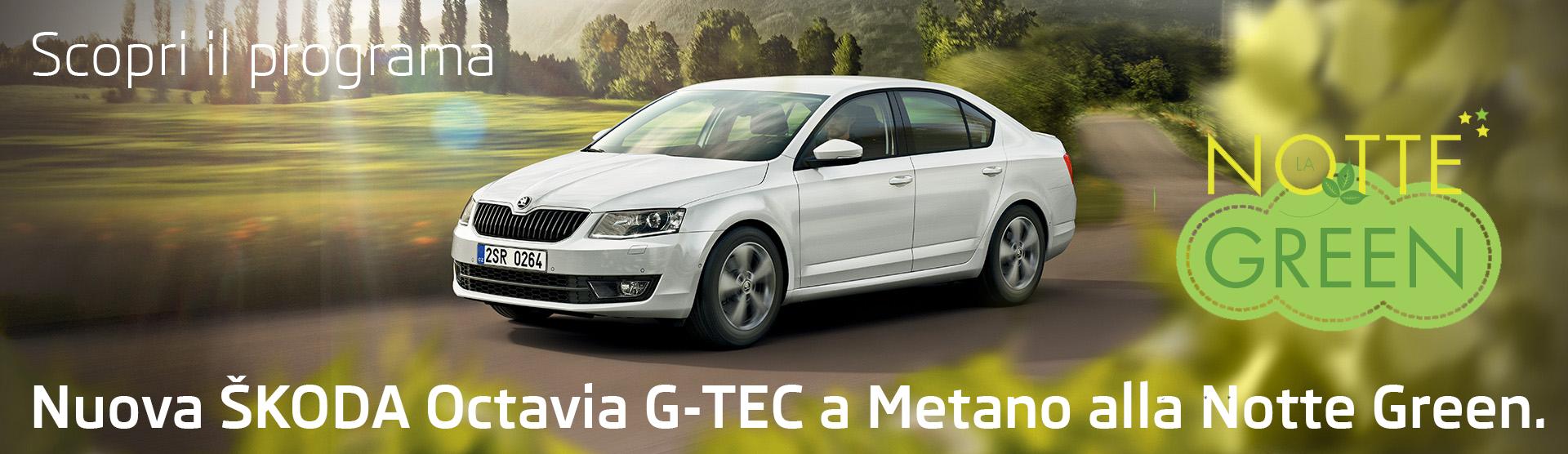 Nuova Skoda Octavia GTEC alla Notte Green