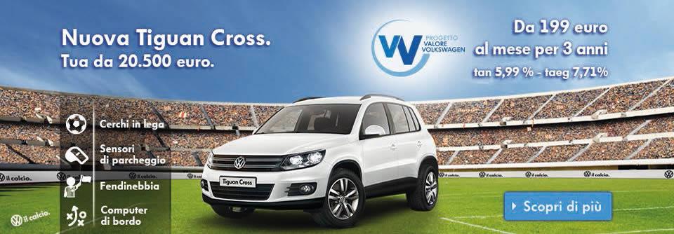 Volkswagen Tiguan Cross