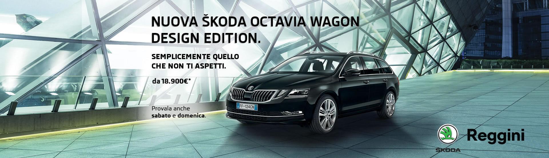 Nuova ŠKODA Octavia wagon Design edition da 18.500€ anche a Metano