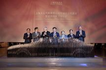 Nuovo impianto Volkswagen nel sud-est della Cina