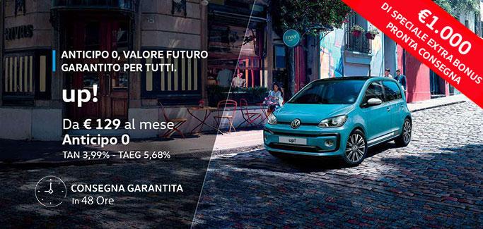 Volkswagen up! tua da €129 al mese