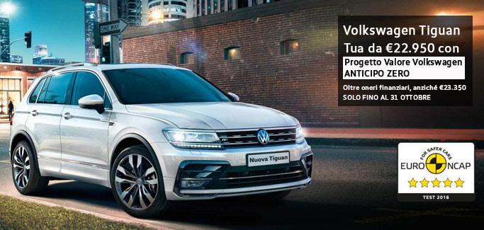 Volkswagen Tiguan tua a partire da €22.950
