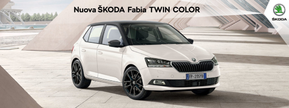 SKODA Fabia Twin Color