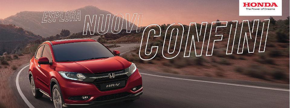 Scegli nuova Honda Hr-v 2018!