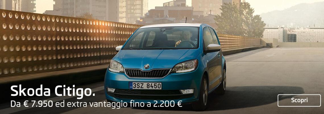 Skoda Citigo da € 7.950 ed extra vantaggio fino a 2.200.