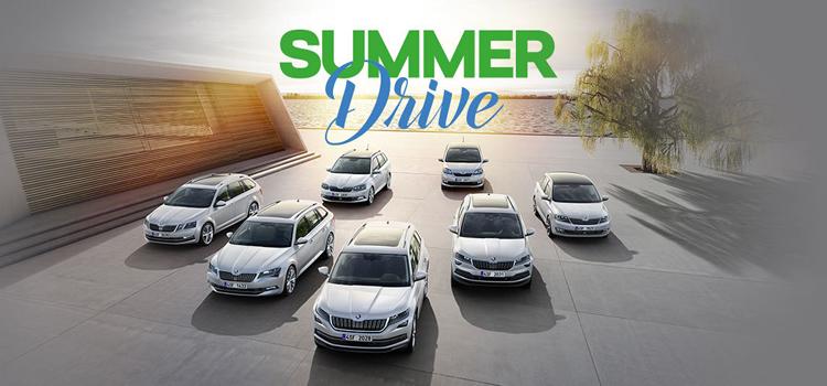 Skoda Summer Drive