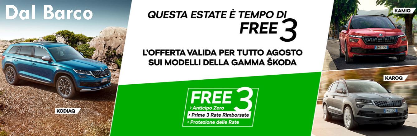 Skoda Free 3